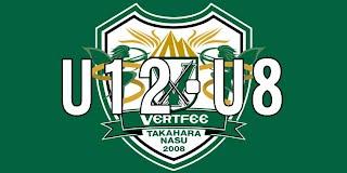 サッカースクール(小学生・幼児スクール)